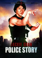 Police story b9c19215 boxcover