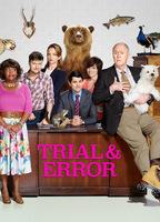 Trial error a7a6149b boxcover
