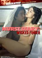 Nurse diary wicked finger 3c69f99a boxcover