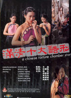 78067 boxcover