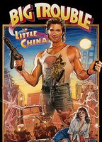 Big trouble in little china 89bbb0d3 boxcover