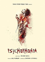 Psychophonia da3fcde5 boxcover